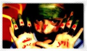 siria mani