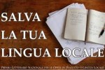 "Unpli - Al via ""Salva la tua lingua locale"""