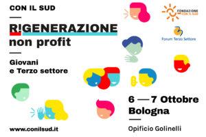 #RiGenerazioneNonProfit: Giovani e Terzo settore a Bologna