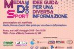 """Media Donne e Sport: idee guida per una diversa informazione"""